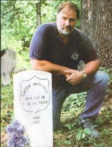 Reuben Mitchell